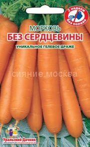 МОРКОВЬ БЕЗ СЕРДЦЕВИНЫ (гелевое драже)