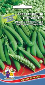 Горох сахарный Спринтер (Уральский Дачник)