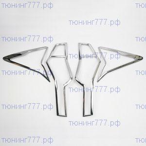 Окантовка фонарей, хром вариант 2