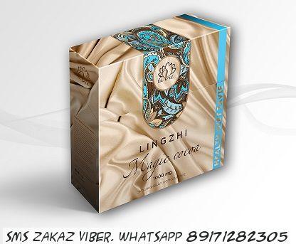 Линджи какао - Lingzhi Magic Cocoa