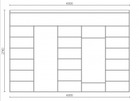 Встроенный шкаф купе - Пять звёзд за 46000 рублей