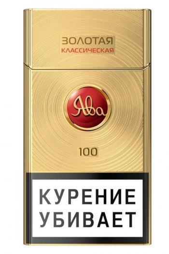 Сигареты Ява 100 Золотая Классическая