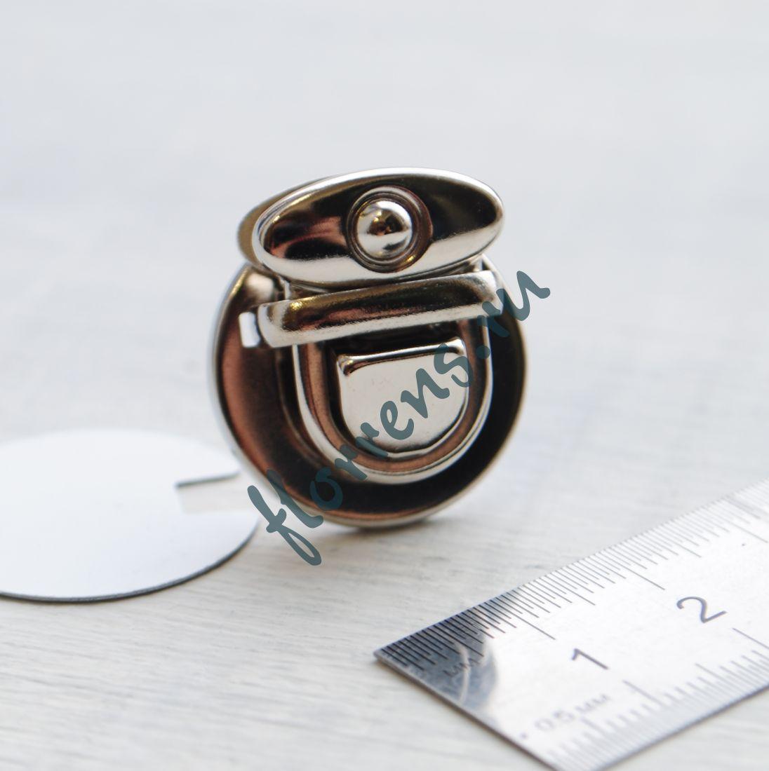 Застежка для сумки 25 мм / серебро
