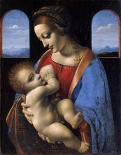 Мадонна Литта (Репродукция Леонардо да Винчи)