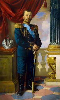 Портрет Николая II (Репродукция Николая Шурыгина)