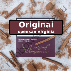Original Virginia Original 200 гр - Cinnamon (Корица)