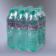 Доставка воды Архыз негаз 1 литр (1 уп./9 бут.)