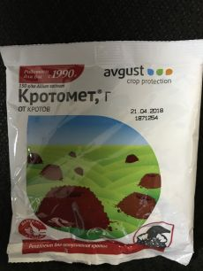 """Кротомет"" для отпугивания кротов 75г Август"