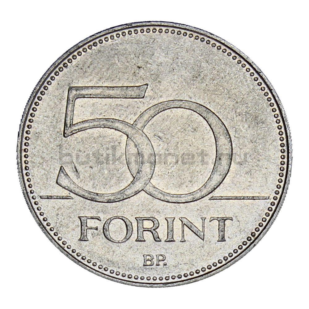 50 форинтов 2001 Венгрия