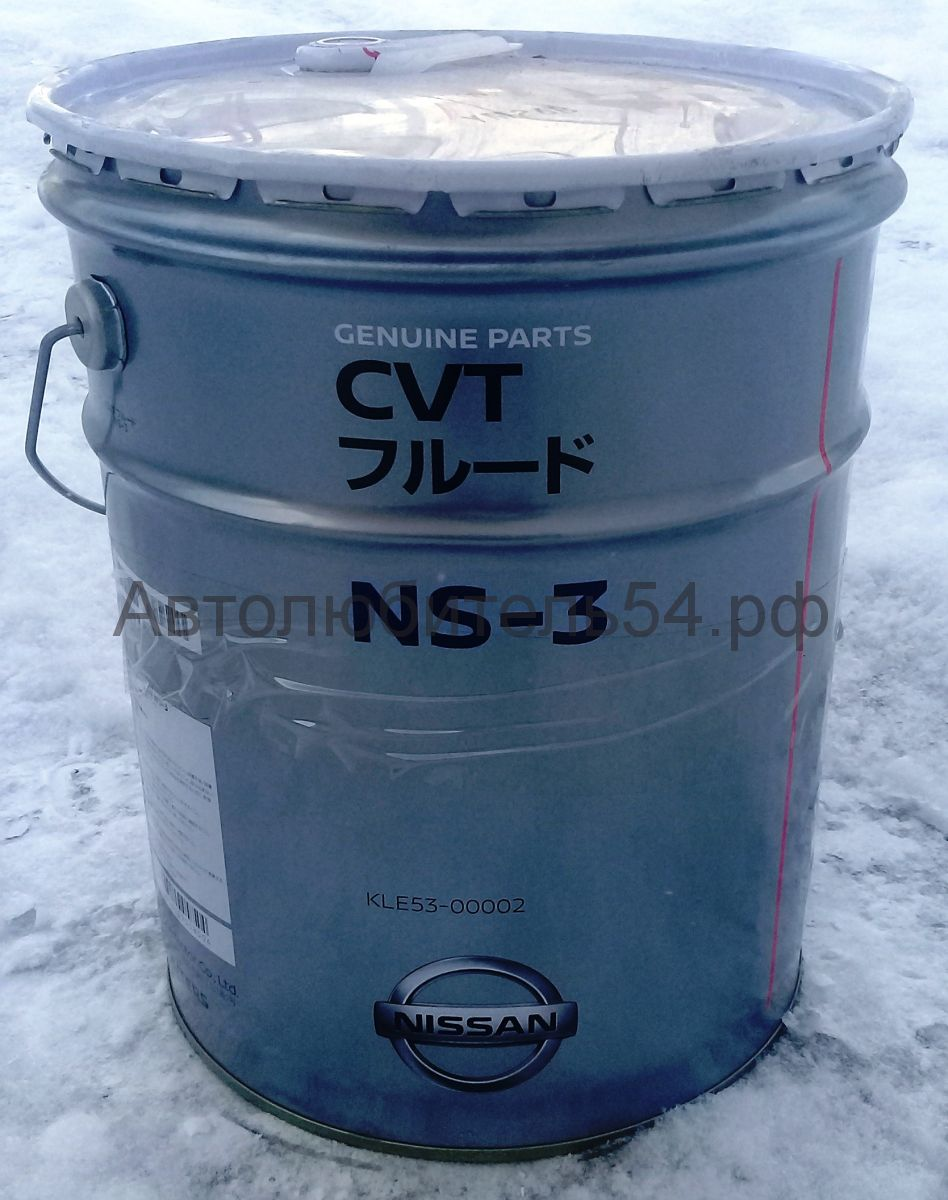 Nissan CVT Fluid NS-3 20 л  KLE53-00002