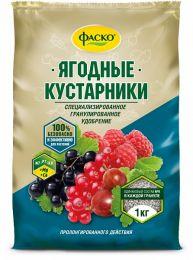 """Удобрение """"Ягодные кустарники"""" 1 кг Фаско"""