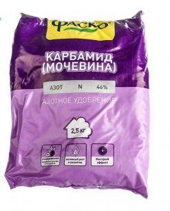 Карбамид (мочевина) 2,5кг Фаско - все для сада, дома и огорода!