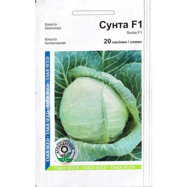 «Сунта» F1 (20 семян) от Takii seeds