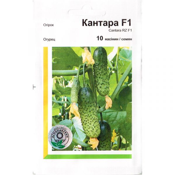 «Кантара» F1 (10 семян) от Rijk Zwaan