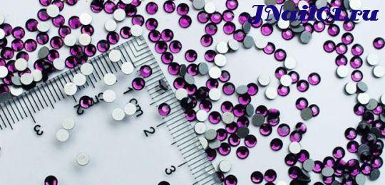 Темно-фиолетовые стразы SS8 1440шт.