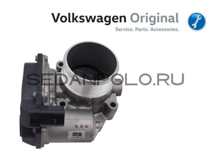 Блок дроссельной заслонки/заслонка VAG Volkswagen Polo Sedan/Rapid CFNA/CFNB
