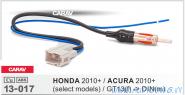 Carav 13-017 (Honda 2010+/ Acura 2010+ GT13(f)