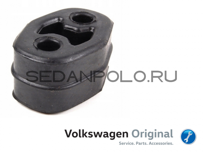 Подвес глушителя сайлентблок VAG Polo Sedan/Rapid