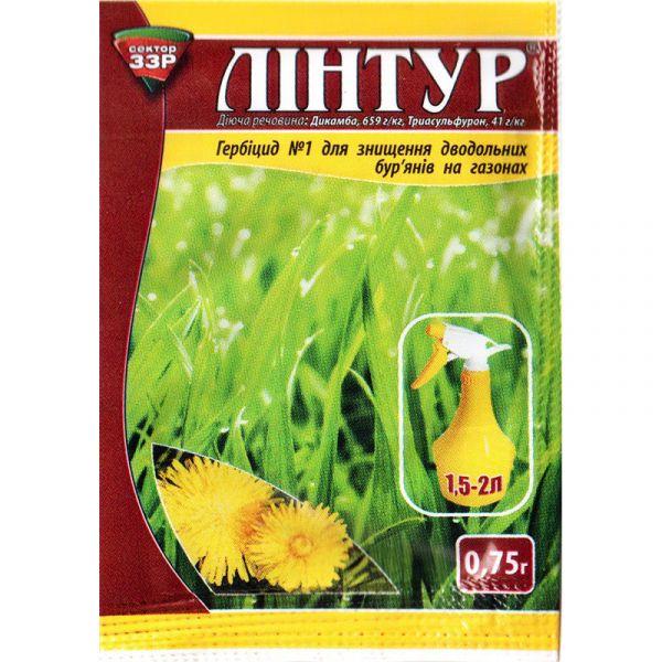 """""""Линтур"""" (0,75/4 г) от Syngenta"""