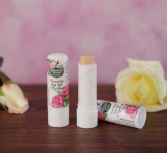 Бальзам для губ Розовый, 5 гр