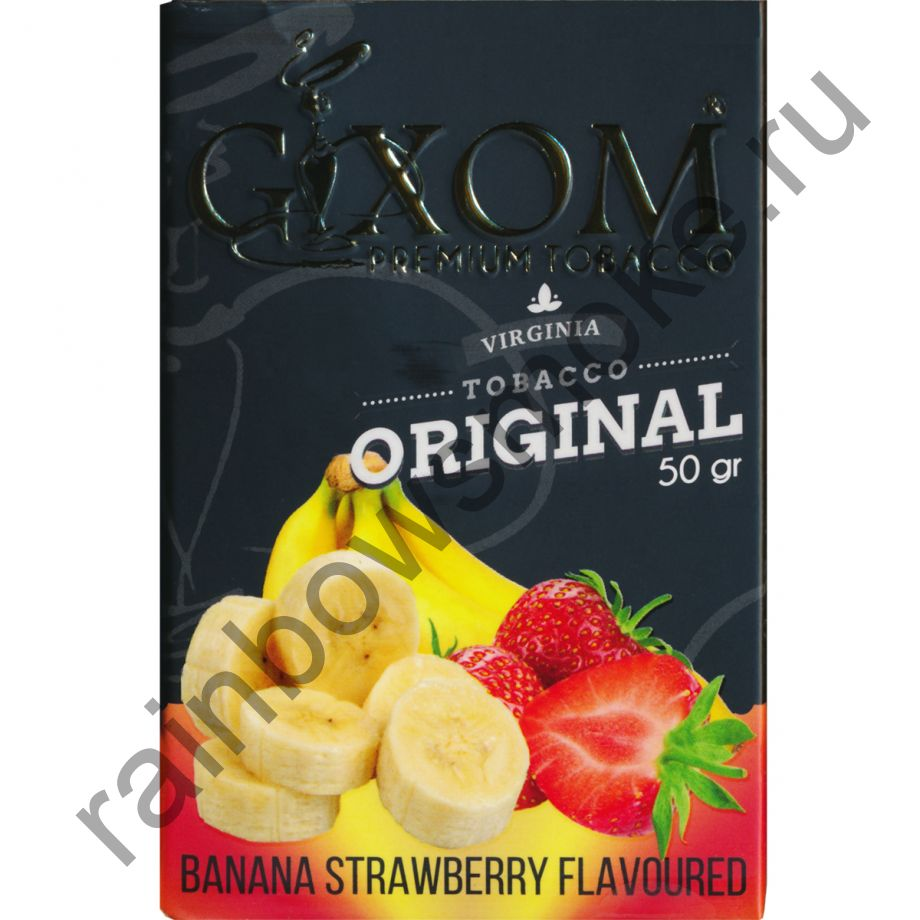 Gixom Original series 50 гр - Banana Strawberry (Банан и Клубника)