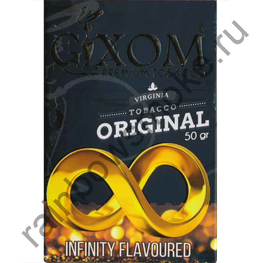 Gixom Original series 50 гр - Infinity (Бесконечность)