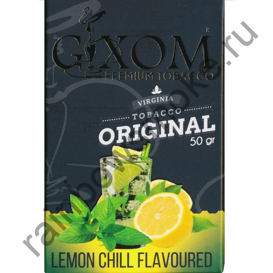 Gixom Original series 50 гр - Lemon Chill (Лимон и Мята)