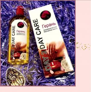 Аюрведическое массажное масло Герань (Ayurvedic Body Massage Oil Geranium)