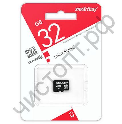 Карта памяти micro SDHC 32GB Smart Buy Class 10 без адаптеров BL-1