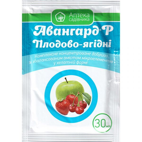 """""""Авангард Плодово-ягодные"""" (30 мл) от Ukravit"""