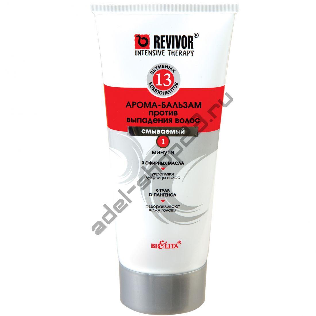 Bielita - Арома-БАЛЬЗАМ против выпадения волос смываемый