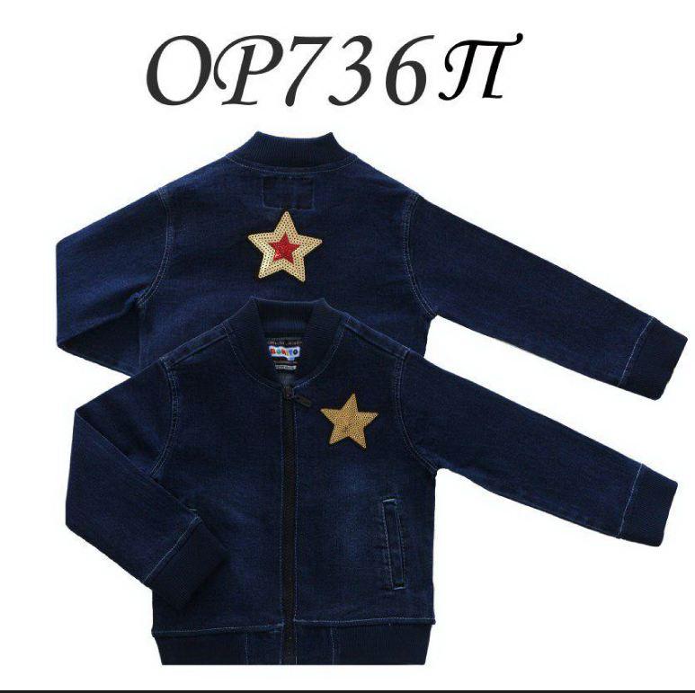"""Куртка-пиджак джинсовая  """"STAR""""  3-7 лет №ОР736П"""
