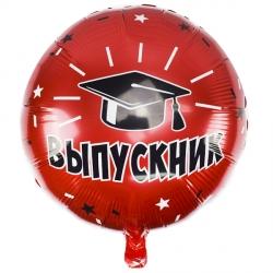 Выпускник шар фольгированный с гелием