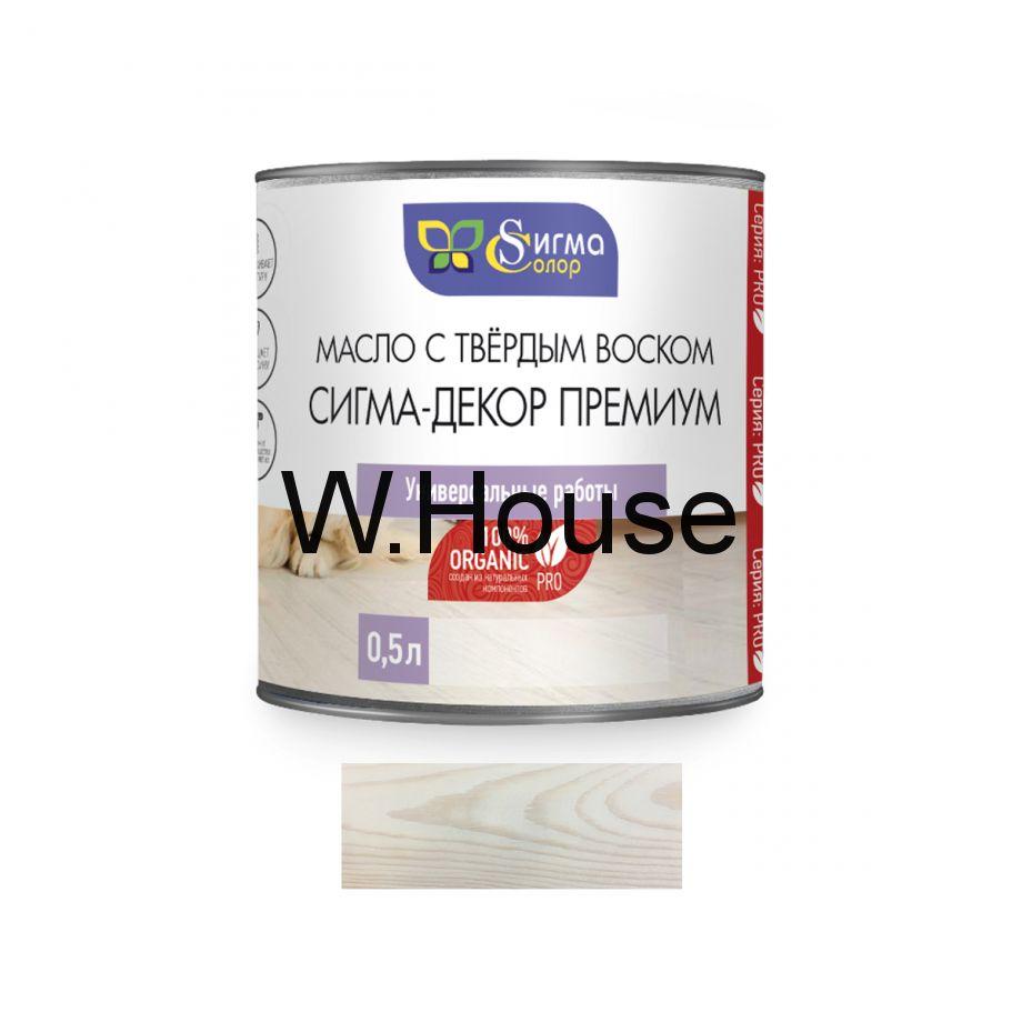 """Масло для дерева, белый, с твердым воском, """"Сигма-Декор Премиум"""""""