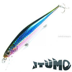 Воблер Itumo Ne-On 110SP 110 мм / 13,7 гр / Заглубление: 0,8 - 1 м / цвет: 240