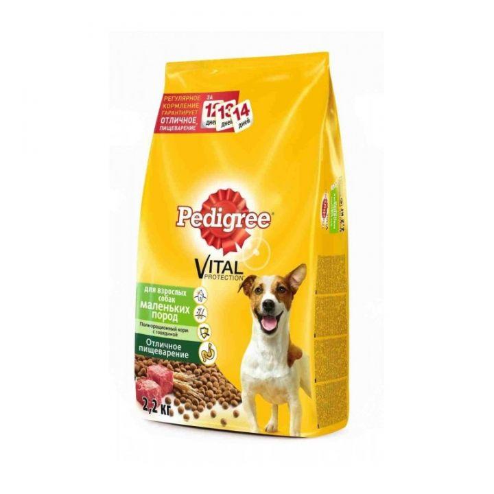 Педигри 2,2кг сухой для собак мелких пород меньше 15кг.