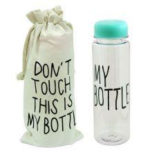 Бутылка для воды My Bottle (Май Батл), Цвет: Голубой