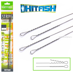 Поводки струна Hitfish String Leader Wire 175мм /0,30мм /9,0 кг / 10 шт в упаковке