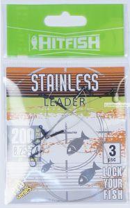 Поводки стальные Hitfish Stainless Leader 1x19 300мм /19,8 кг / 3 шт в упаковке