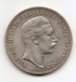 5 марок Германская империя (Пруссия)1903