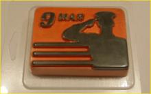 Форма для мыла и шоколада  9 Мая СОЛДАТ