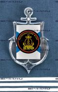 Магнит-якорь Черноморский флот ВМФ