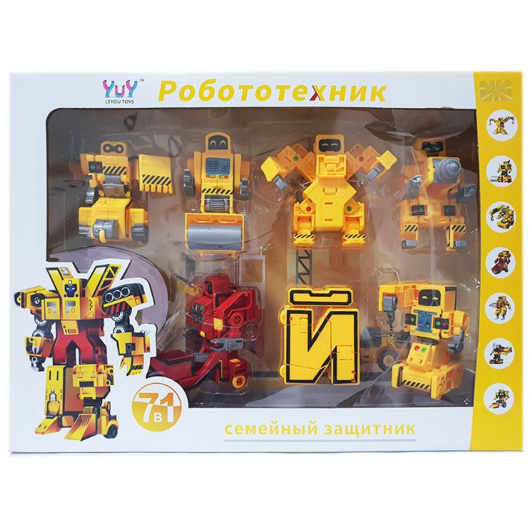 """Транформеры-Буквы """"Робототехник"""" 7в1"""