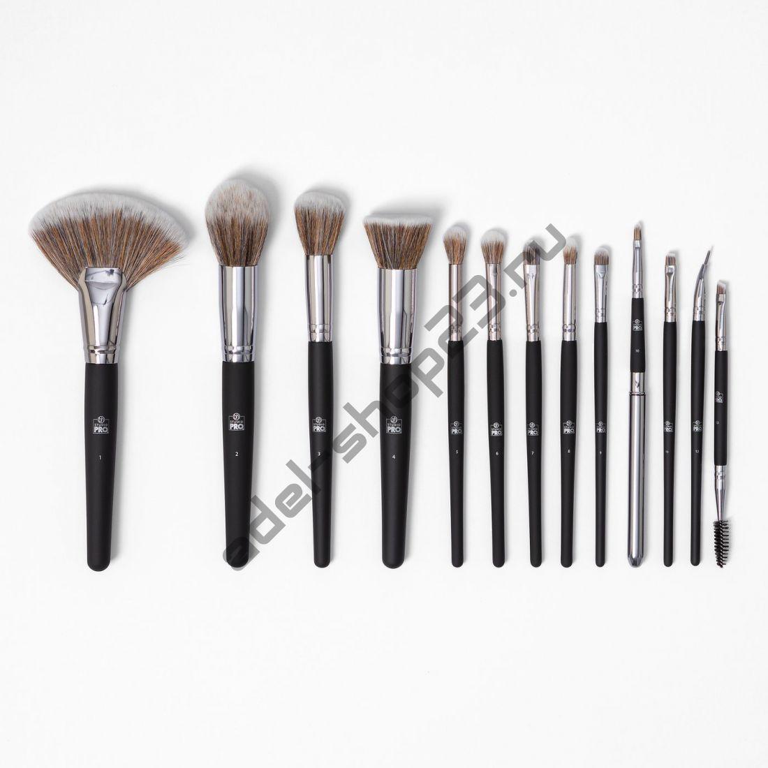 BH COSMETICS - набор из 13 кистей Studio Pro Brush Set