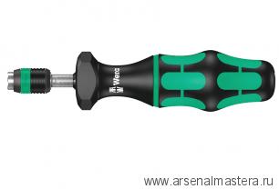 7441 WERA  Kraftform Регулируемая динамометрическая отвертка (0,1-3,0 Нм) с быстрозажимным патроном Rapidaptor, 1/4 дюйм, 1,2 - 3,0 Nm WE-074701