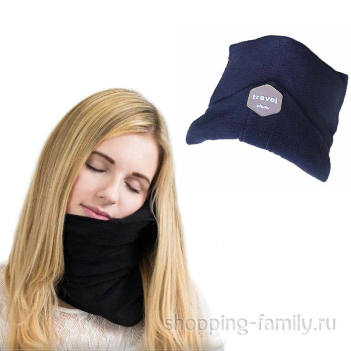 Ортопедический шарф - подушка Travel Pillow, синий