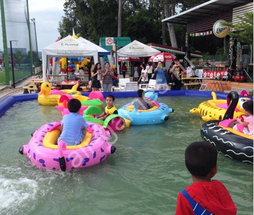 Бамперные лодочки для бассейна