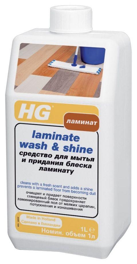 HG Средство для мытья и придания блеска ламинату, 1000 мл