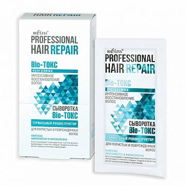 """Bio-ТОКС Professional Сыворотка Bio-ТОКС """"Термальный реконструктор"""" для пористых и поврежденных волос"""
