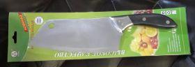 Нож 666 С01 топорик